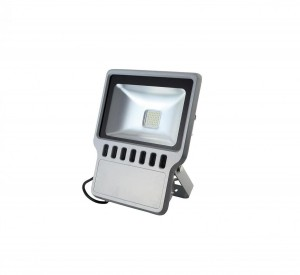 Outdoor-Projector-Light-50W- 120W-150W-just-led-us-smartray