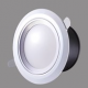 8 Inch LED Smart Down Light-Smart Light-20W JUST-LED-US